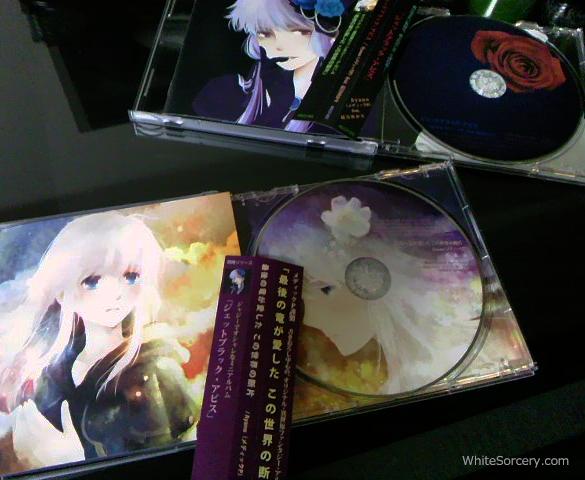 CD実物写真