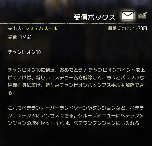 screenshot_20161027_175201