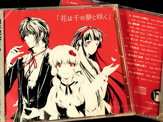 CD_3rd