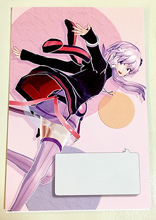 Yuzukike_card_rampuutan
